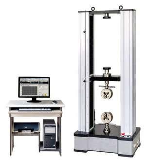 ST铝合金拉力试验机